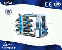 Letter Press High Speed High Precision Multi-color Plastic Film/Paper Flexographic Printing Machine