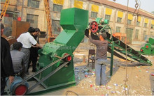 scrap metal crusher machine for crushing stainless steel/drink cans/ iron rod