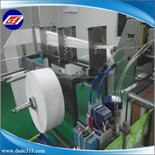 Wet Baby Wipes Manufacturing Machine