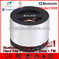 Latest bluetooth speaker with clear design and best sound