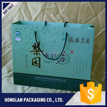 Hot selling super quality gift packaging paper bag for sale
