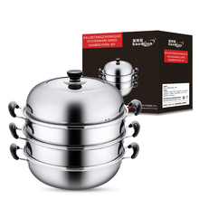 Multifunctional Three Layers 0.4mm Thick Stainless Steel Pot 11inch Steam Cooker with Clear Glass Cover