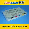 Realcolor Refill ink cartridge for Epson T5852 T5846 PictureMate PM200 PM225 PM210 PM215 refillable cartridge