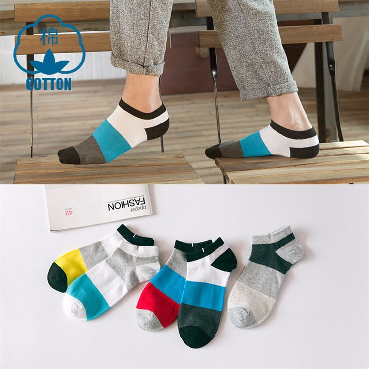 China Manufacturer Make Your Own Custom Bulk Man Cotton Sport Ankle Sock In Factory Wholesale Cheap Price sk1002