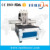 high speed acrylic aluminum wood 1325 drilling cutting wood carving cnc router