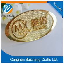 oval shape metal tag/badge producer with your brand and logo name offer various types of metal tag for you with cheap price