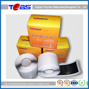 Insulation laminated self fusing tape