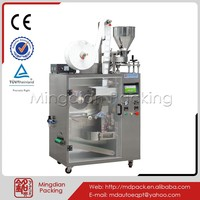 MD180 French Roast Coffee Packing Machine