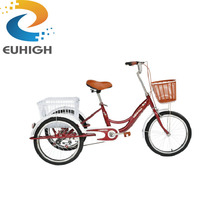 City leisure cargo bike tricycle for adults