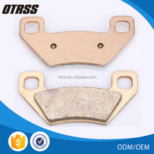 Sintered Metal Brake Pads for Kawasaki KX250 KX80 RM80
