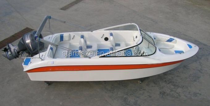 With engine remote control fiberglass fishing boat buy for Remote control fishing boats