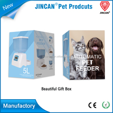 Cat Automatic Programmable Pet Feeder battery-powered feeder