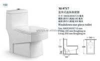 M9717 Cheap washdown square one piece toilet