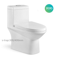 Cheap Chaozhou Siphonic one piece S-trap WC toilet 2894