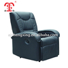 Massage Electric Recliner Sofa Chair