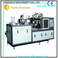 MG-Z-12 Cam and Gear Transmission Paper Tea Cup Making Machine , Paper Cup Making Machine Prices