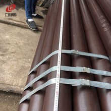 large diameter 7 inch casing seamless steel pipe