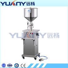 Guangzhou Yuanyang Automatic Cosmetic Ointment/Cream Filling Machine with technial overseas support