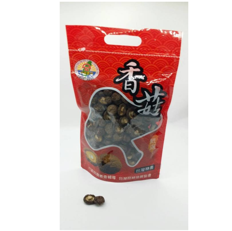 Best Sale Taiwan Air Dried Tiny Shiitake Mushroom