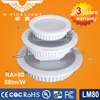 NEW designed 16W 5inch led downlight samsung 5630