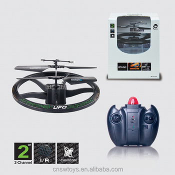 YK0806090 New arriving electronic 2 channel RC flying saucer with Gyro infrared ray and light