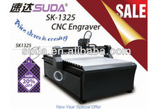 SUDA accuracy Classic CNC ROUTER SK1325 for woodworking