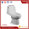 Hot design segregate side Lever single flush toilet two piece
