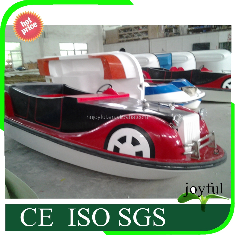 water park pedal boat bikes small fiberglass electric motor boat boat enginee electric