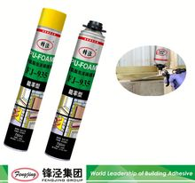 High performance 1000g light yellow auto glass silicone sealant with good prices