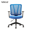 Factory custom modern mesh fabric adjustable office chair