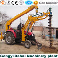 piling machine / Condition piling machinery drilling rig/bored pile Earth auger