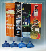 Display Stand roadbanner street banner