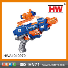 Hot Sale Toy Gun Electric Soft Bullet Gun For Children