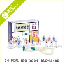 Chinese Cupping Set with acupuncture needle(CE/FDA)
