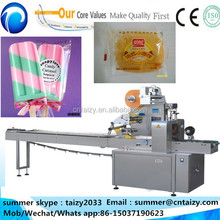 lollipop/lolly/sugar-loaf/lollypop pouch packing machine mooncake wrapping machine popsicle/ice cream Package machine