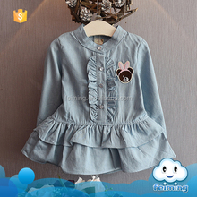 Feiming wholesale girl fancy frocks baby dress pictures baby girl names unique images