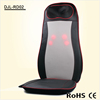 Electric Kneading and Vibrating Massage Cushion with Heat