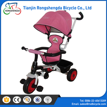 2016 high quality Large Canopy With Sun Roof Best Tricycle For Toddler/Made In China Hot New Products For 2015 Tricycle Baby