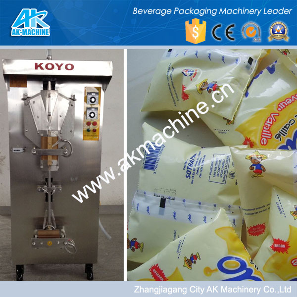 Very Satisfy KOYO Sachet Water Packaging Machine With Highest Quality
