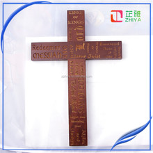 Wood,Soild wood Material carved wood cross