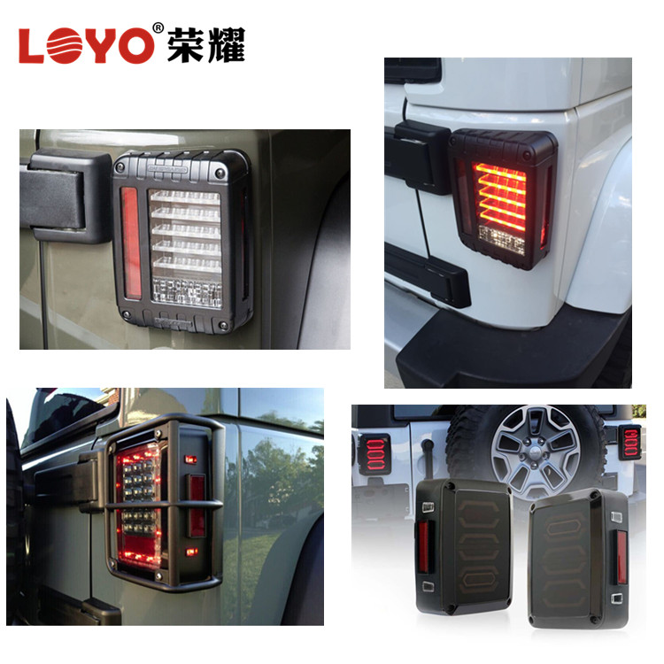wholesale price jeep tail lights