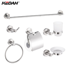 Hot Sale KD-751 Series 6 PCS Stainless Steel Brushed Sanitary Bathroom <strong>Hardware</strong>