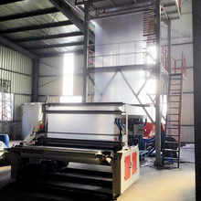 200micron agricultural 3-layer plastic film extrusion machinery