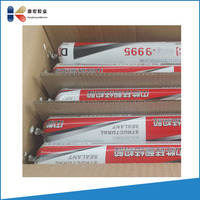 Neutral Weatherproof Silicone Sealant for General Purpose DR621