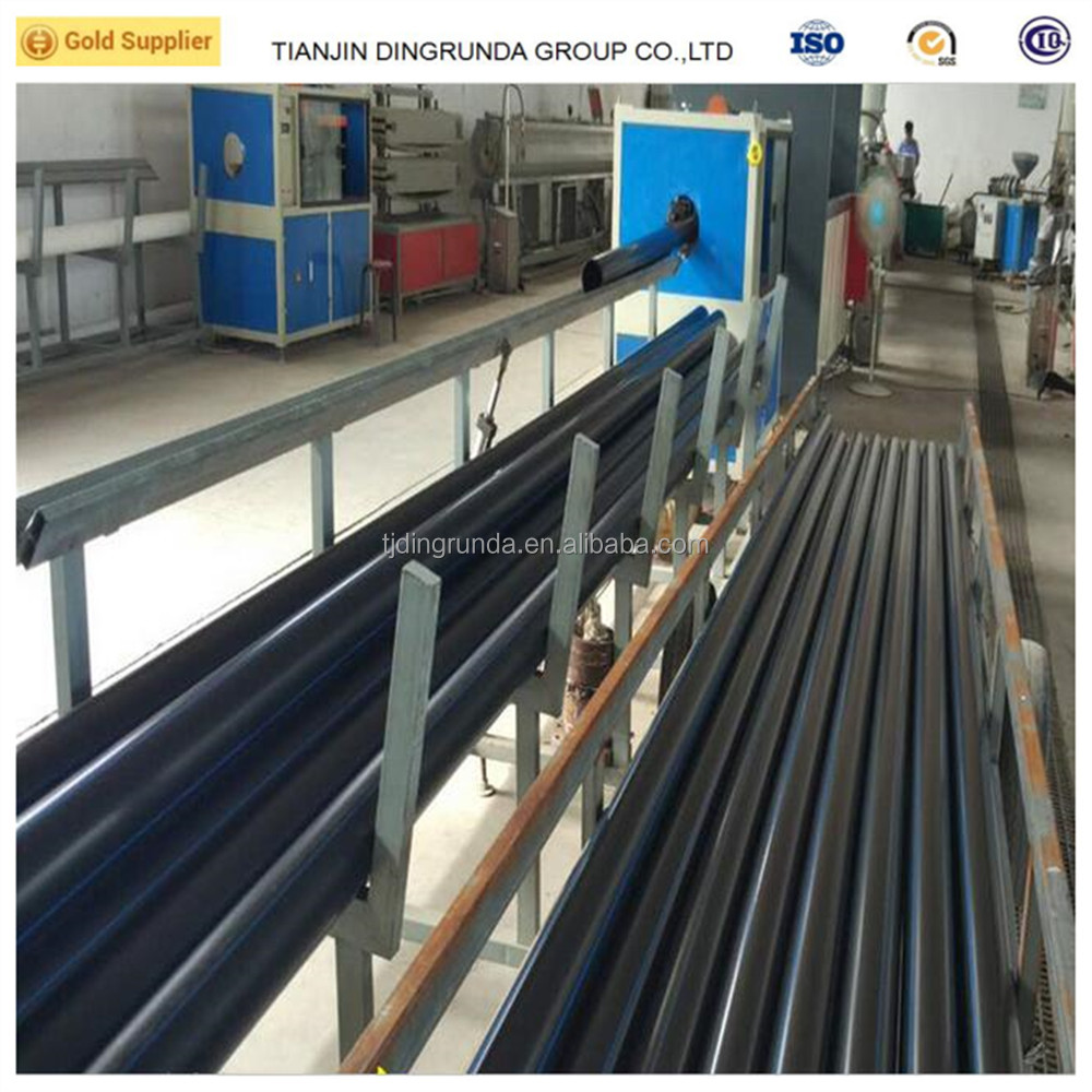 50mm PN12.5 hdpe pipe price