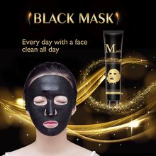 OEM/ODM Black Deep Cleansing Facial Mask Remove Blackhead with Oil Balance