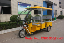 Electric Chinese Three Wheel Passenger Tricycle/Motorcycle/Car/Vehicle XG800DQZK-K4