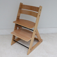 new design adjustable child dining high chair