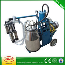 New Style Two Cows Milking Machine