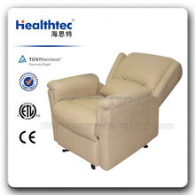 Airbag Massage White Reclining Folding Chair